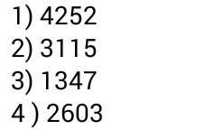 Numeri vincenti lotteria Fornelli 2016
